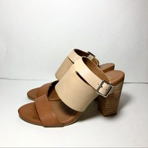 Levity Brown & Beige Leather Heel Sandals Sz 6.5